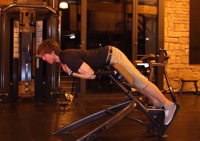 Rückenübungen: Foto von der Rücken-Übung Rückenstrecken.